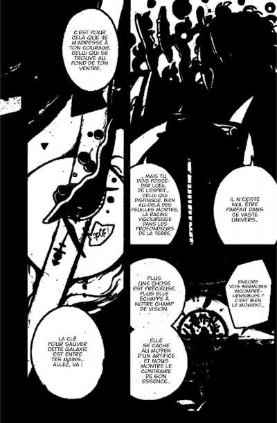 Page 6 Samurai 8 tome 1