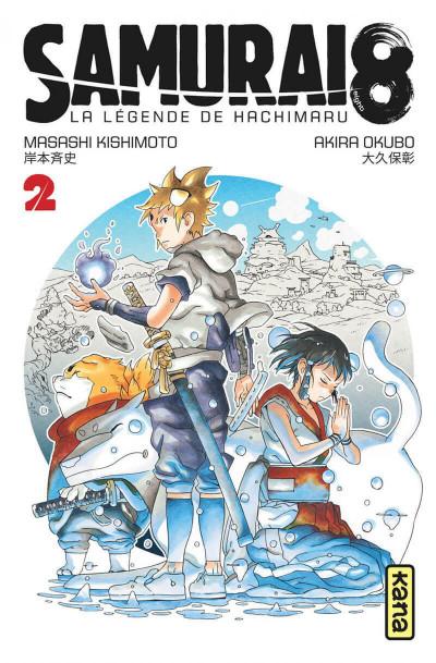 Couverture Samurai 8 tome 2