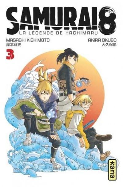 Couverture Samurai 8 tome 3