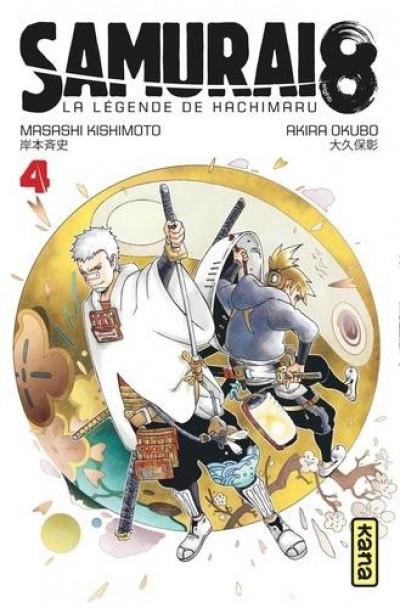 Couverture Samurai 8 tome 4
