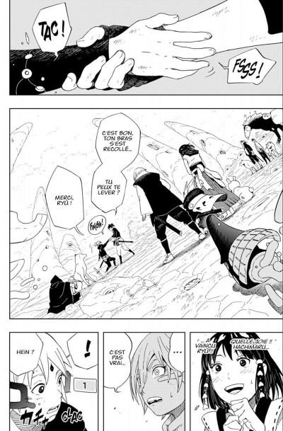 Page 8 Samurai 8 tome 4