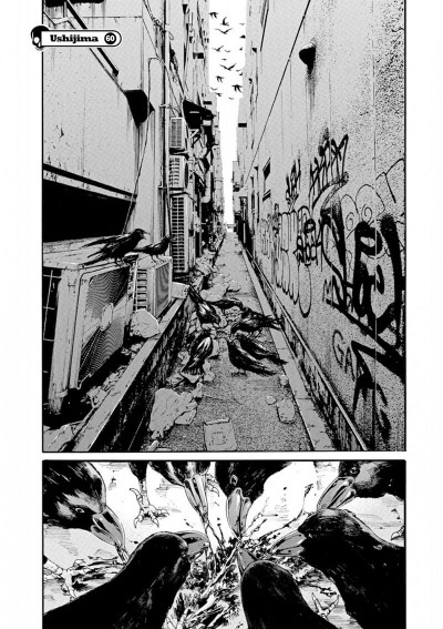 Page 7 Ushijima, l'usurier de l'ombre tome 45