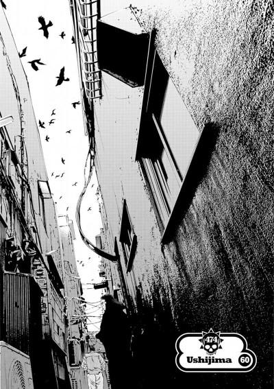 Page 8 Ushijima, l'usurier de l'ombre tome 45