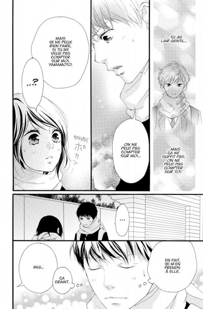 Page 8 Love, be loved - Leave, be left tome 10