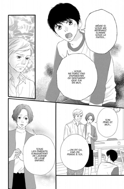 Page 6 Love, be loved - Leave, be left tome 11