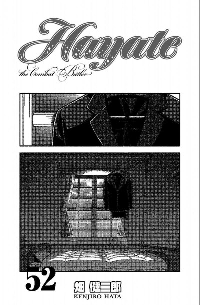 Page 3 Hayate the combat butler tome 52