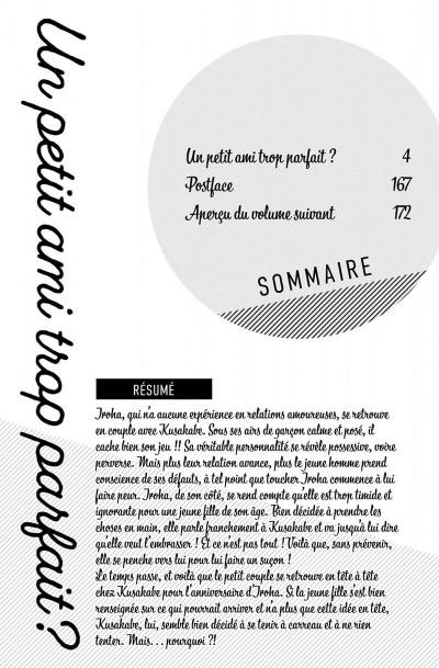 Page 2 Un petit ami trop parfait ? tome 5