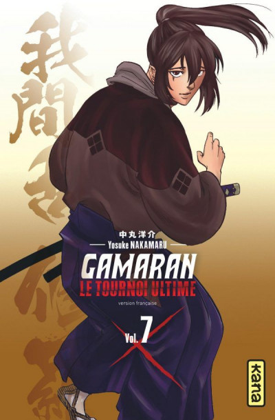 Couverture Gamaran, le tournoi ultime tome 7