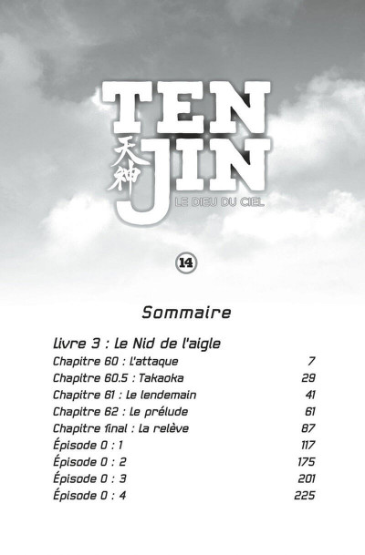 Page 6 Tenjin tome 14