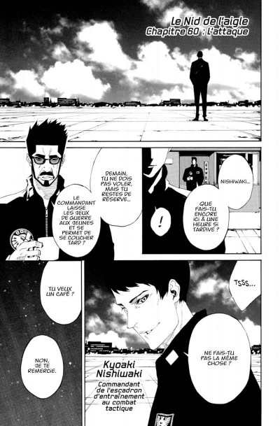 Page 7 Tenjin tome 14