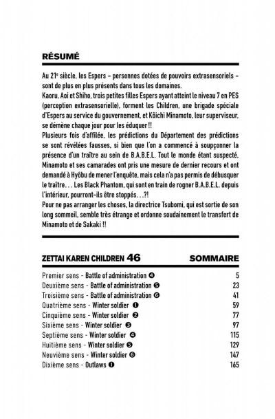 Page 4 Zettai karen children tome 46