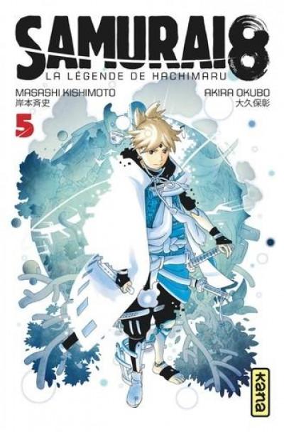 Couverture Samurai 8 tome 5
