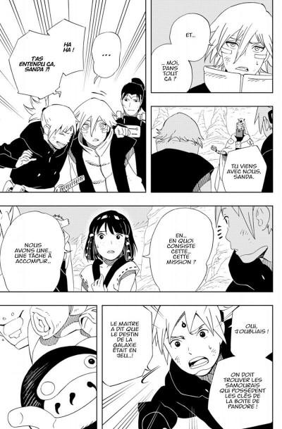 Page 9 Samurai 8 tome 5