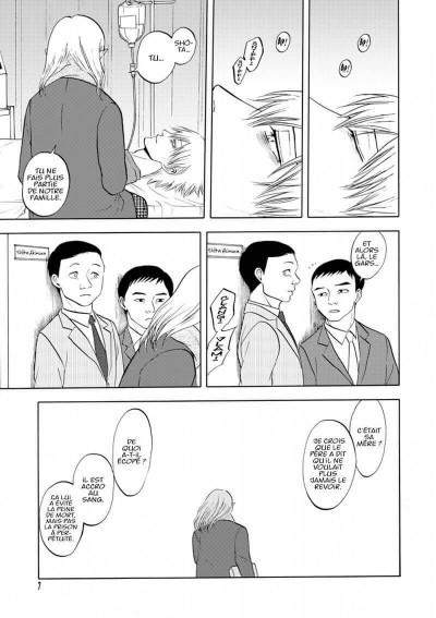 Page 7 Devilsline tome 14