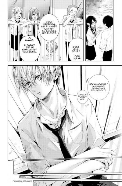 Page 8 Ça reste entre nous tome 2