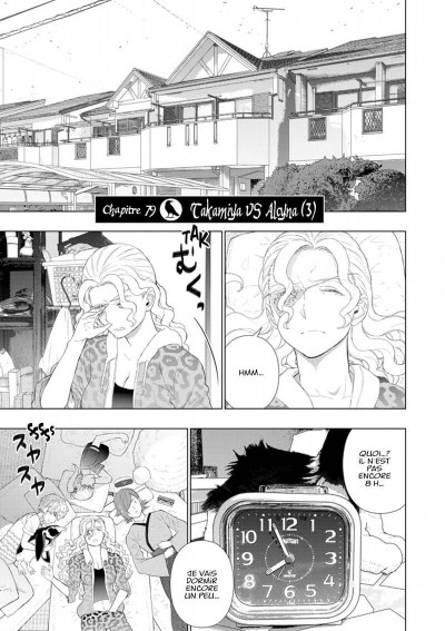 Page 3 Witchcraft works tome 14