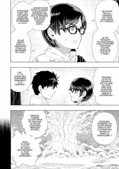 Page 6 Witchcraft works tome 14