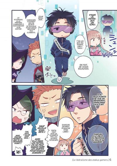 Page 6 Otaku otaku tome 7