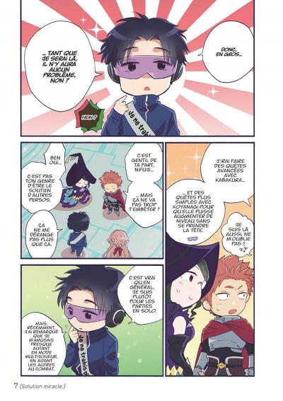 Page 7 Otaku otaku tome 7