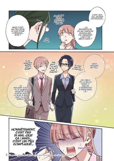 Page 5 Otaku otaku tome 8