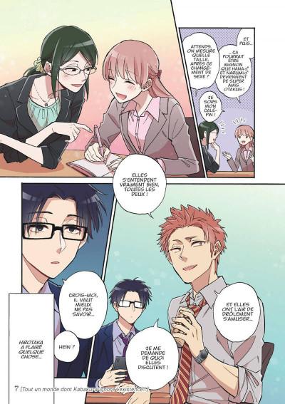 Page 7 Otaku otaku tome 8