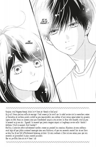 Page 5 Banale à tout prix tome 11