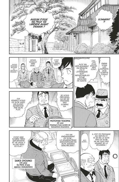 Page 9 Détective Conan tome 98