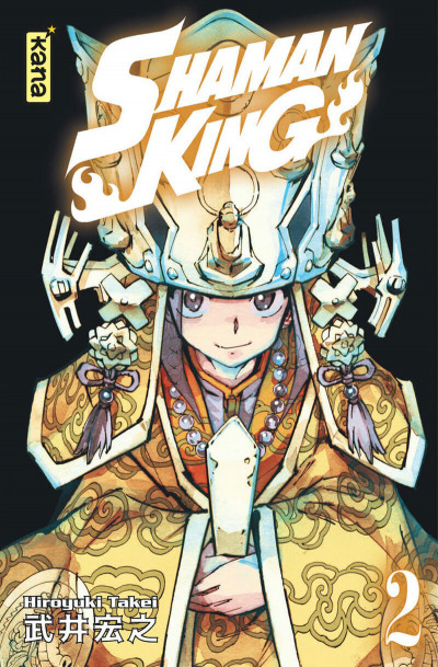 Couverture Shaman king - star edition tome 2