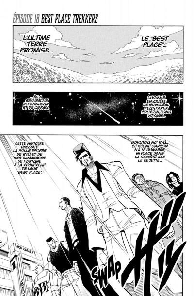 Page 7 Shaman king - star edition tome 2