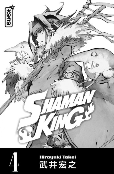 Page 3 Shaman king - star édition tome 4