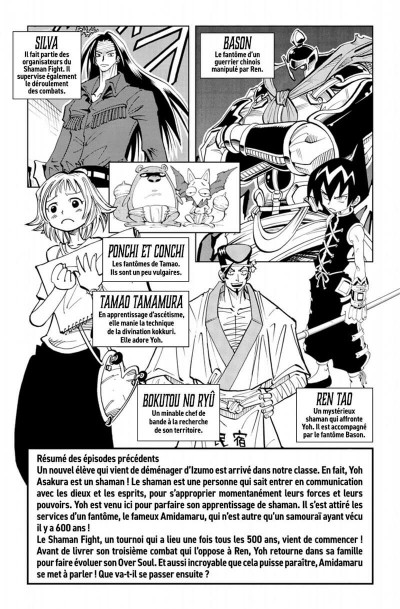Page 5 Shaman king - star édition tome 4
