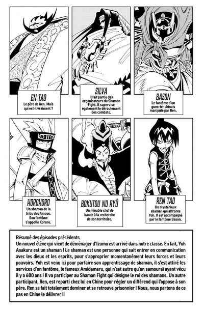 Page 5 Shaman king - star édition tome 5