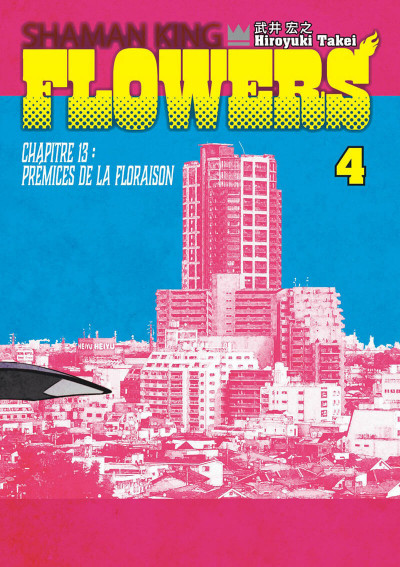 Page 2 Shaman king flowers tome 4