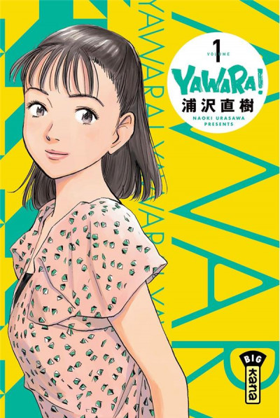Couverture Yawara ! tome 1