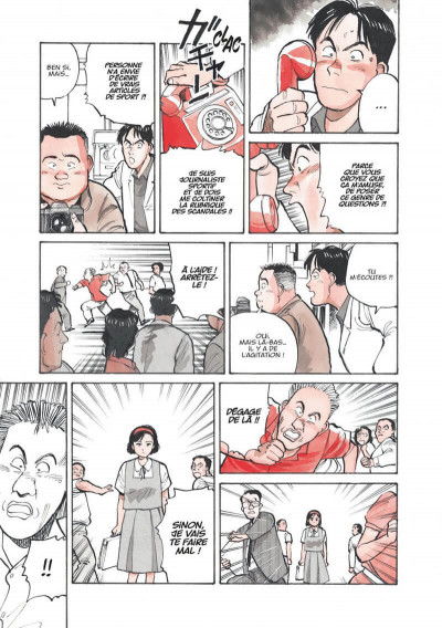 Page 5 Yawara ! tome 1
