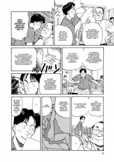 Page 8 Yawara ! tome 1