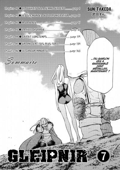 Page 3 Gleipnir tome 7