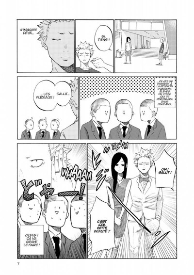 Page 7 Cigarette and Cherry tome 1