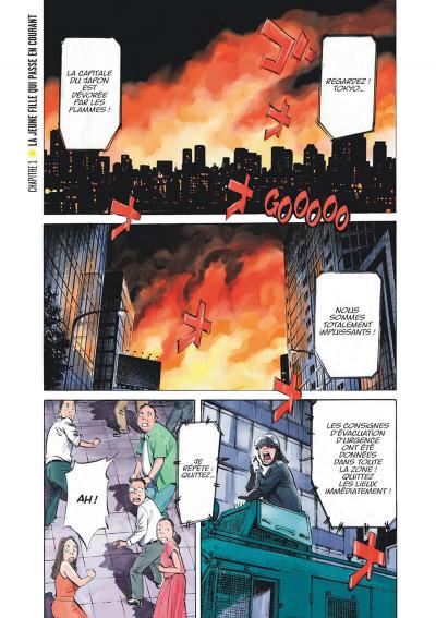 Page 3 Asadora tome 1