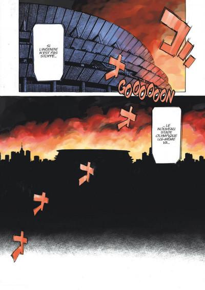 Page 7 Asadora tome 1