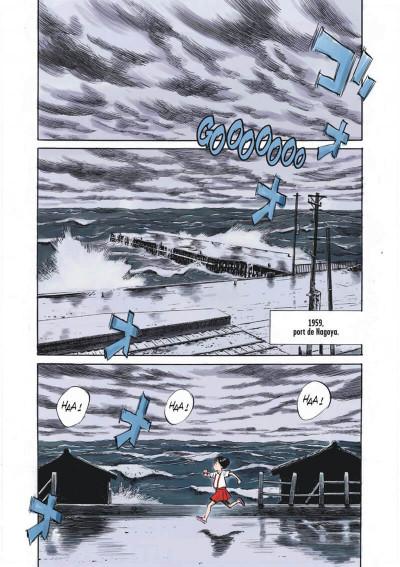 Page 8 Asadora tome 1