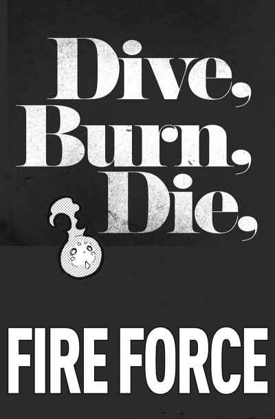 Page 4 Fire force tome 18