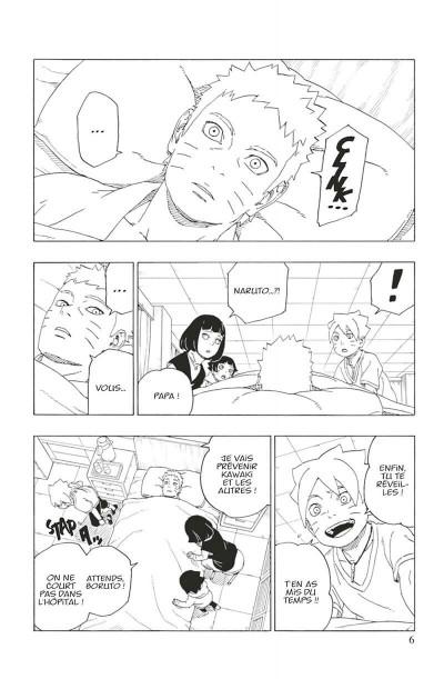 Page 7 Boruto tome 12