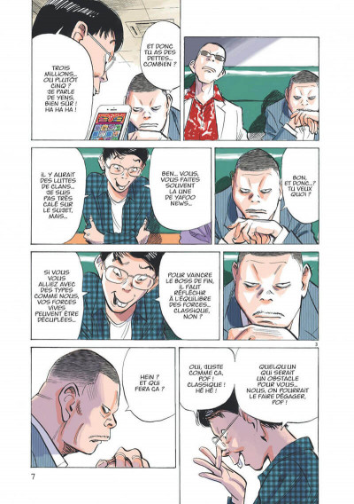 Page 7 Atchoum !