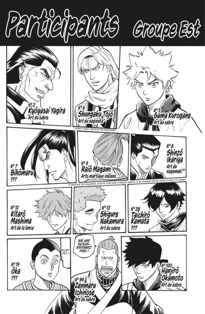 Page 5 Gamaran - le tournoi ultime tome 8