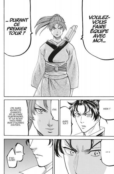 Page 9 Gamaran - le tournoi ultime tome 8
