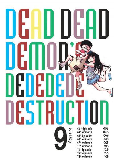 Page 4 Dead dead demon's dededededestruction tome 9