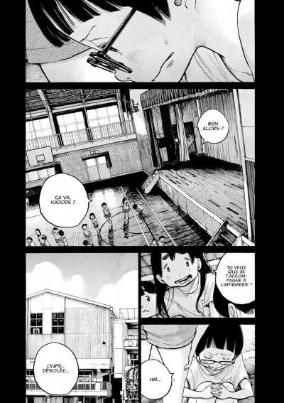 Page 8 Dead dead demon's dededededestruction tome 9