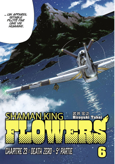 Page 4 Shaman king - flowers tome 6