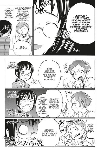 Page 6 Love fragrance tome 2